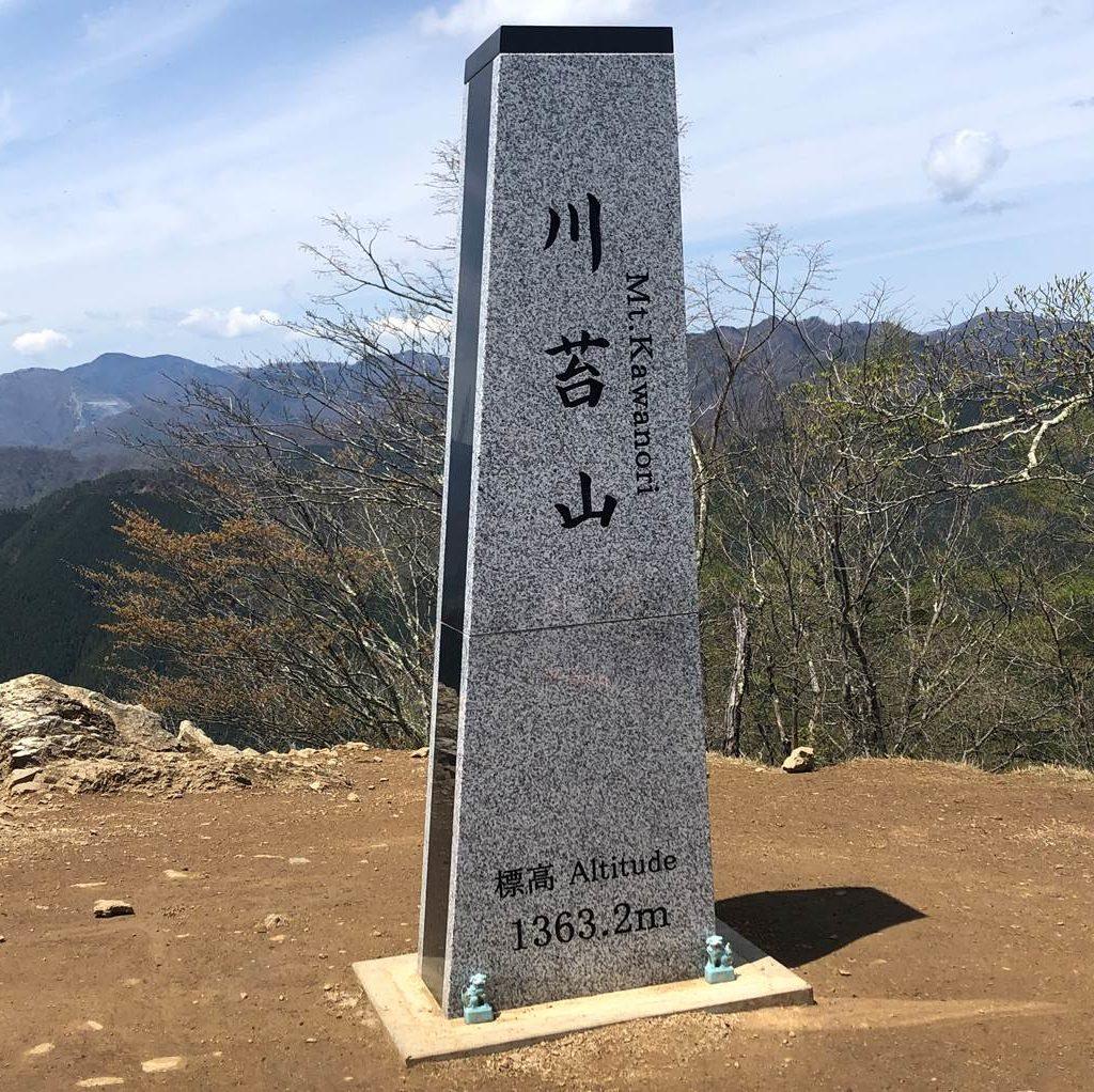 【登山レポート】清流や百尋ノ滝が爽快!川苔山登頂コースガイド
