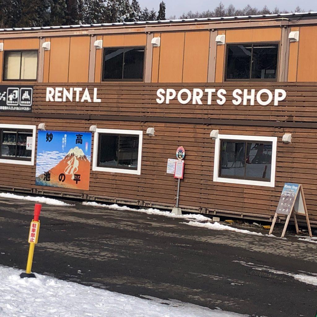 【ゲレンデレポート】池の平温泉スキー場は超ワイドバーンがどんな使いかたにも最高!