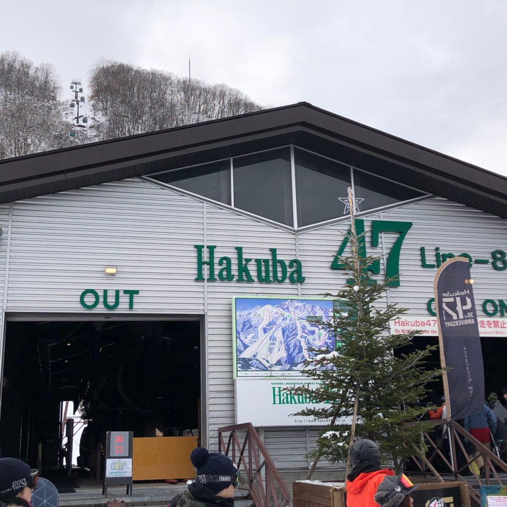 【ゲレンデレポート】Hakuba47ウインタースポーツパークはやっぱり日本一のパークと名高い47PARKS!