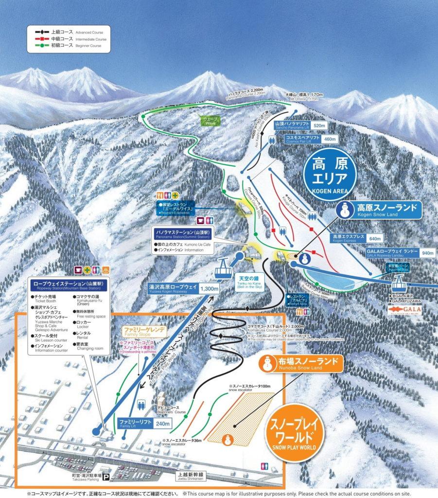 【ゲレンデレポート】湯沢最古参の湯沢高原スキー場はコンパクトなファミリーゲレンデ!