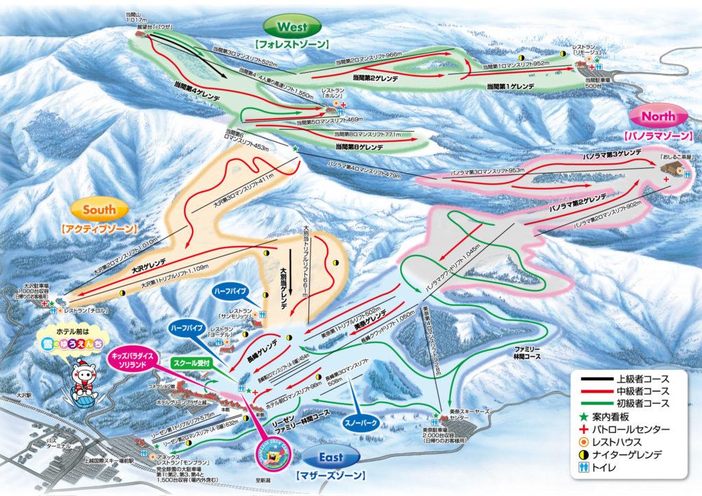 【ゲレンデレポート】とにかく広い!上越国際スキー場