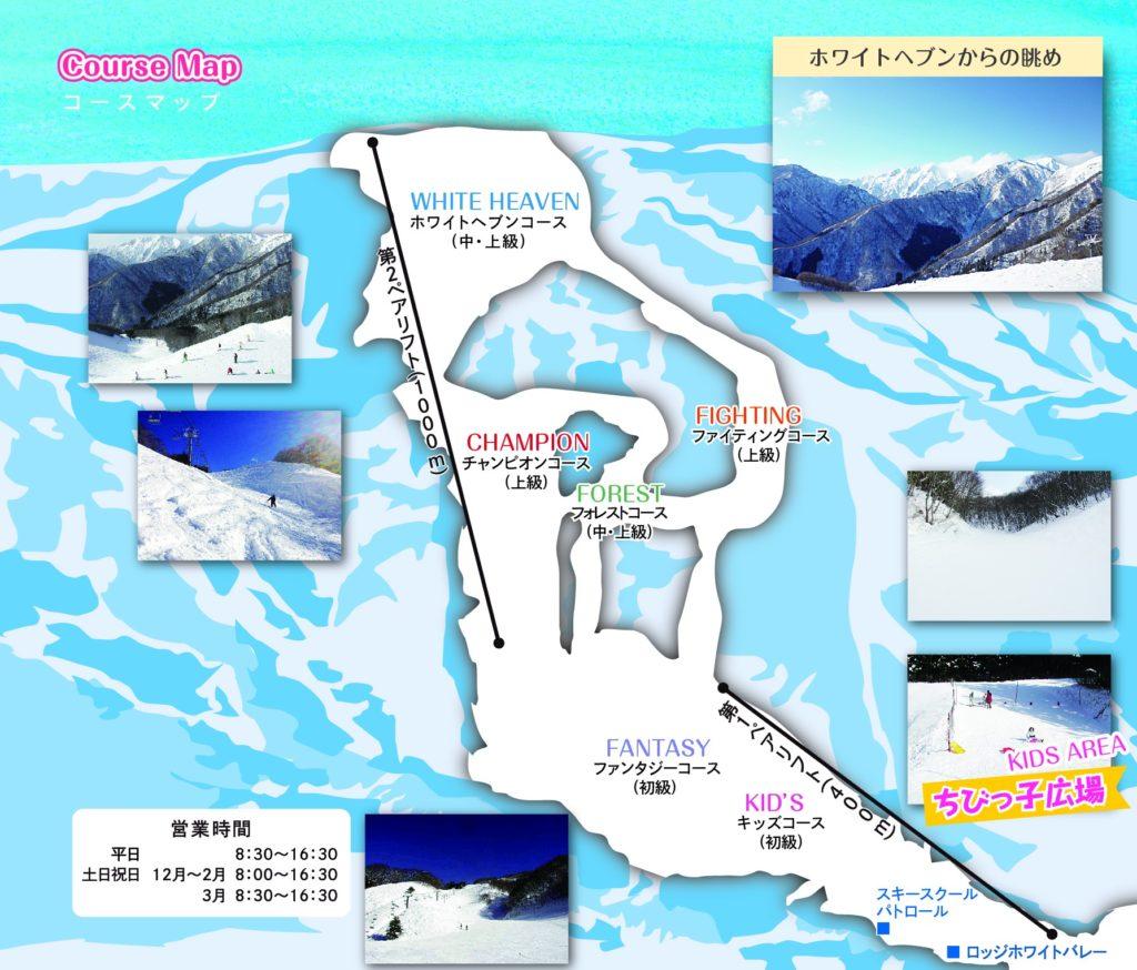 【ゲレンデレポート】ホワイトバレースキー場は首都圏アクセス良好なパウダーゲレンデ!