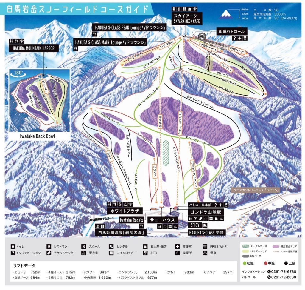 【ゲレンデレポート】白馬岩岳スノーフィールドは360°パノラマビューのちょっと穴場ゲレンデ!?