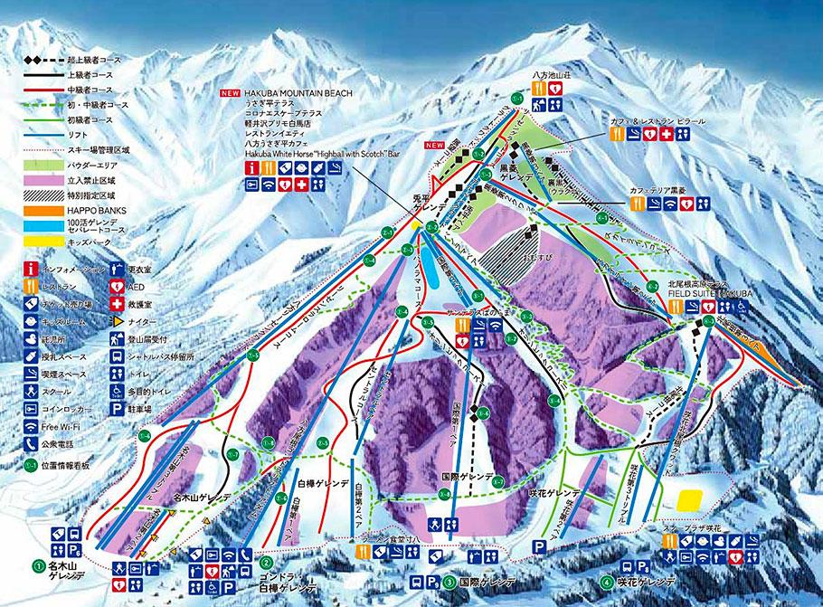 【ゲレンデレポート】白馬八方尾根スキー場は安定感抜群で誰でも楽しめる多彩なコースバリエーション!