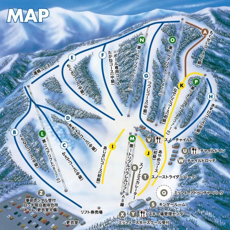 【ゲレンデレポート】かたしな高原スキー場は完全スキーヤー限定のファミリー向けゲレンデ!